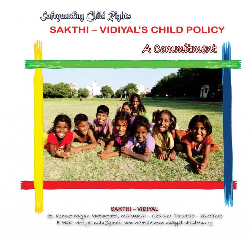 childpolicy
